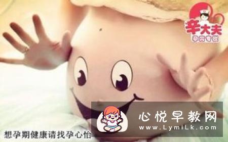 两种日常生活中的胎教方法有哪些?–安居客房产问答