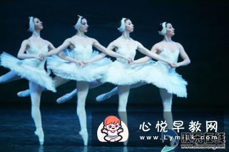 带孩子去观看芭蕾舞剧或音乐会吧